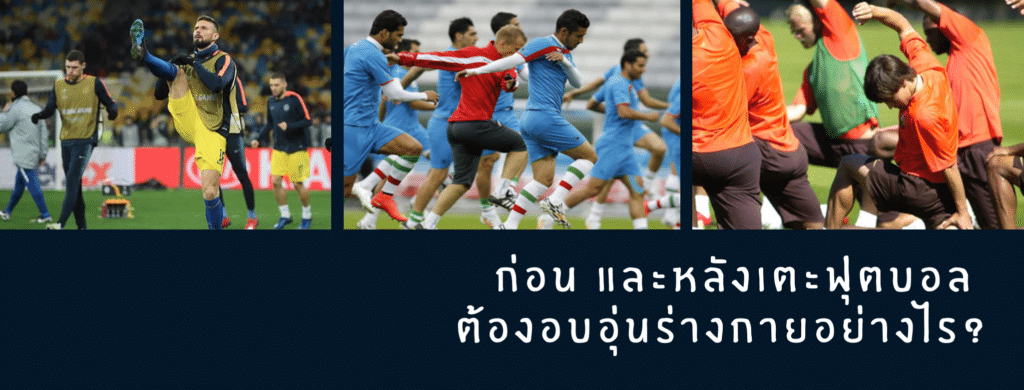 bf football
