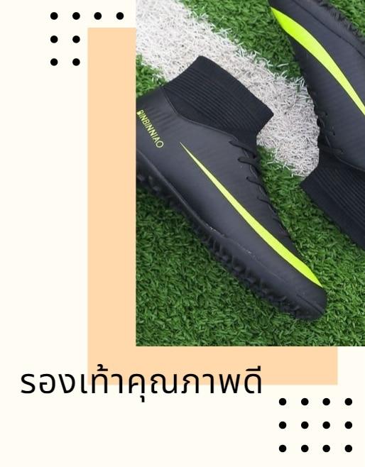 shoes-good